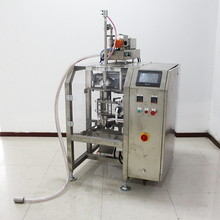 pouch packing machine liquid