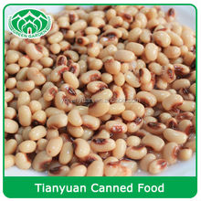 Halal food Best price of canned white cowpea
