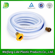pvc flexible braided shower hose pipe for home solar system