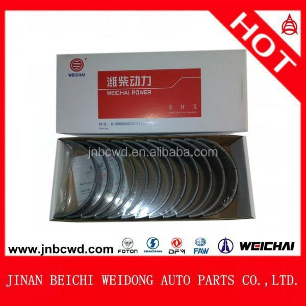 Weichai engine connecting rod bearing set, Connecting rod bush