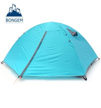 Outdoor camping 1-2 people waterproof portable camping tent