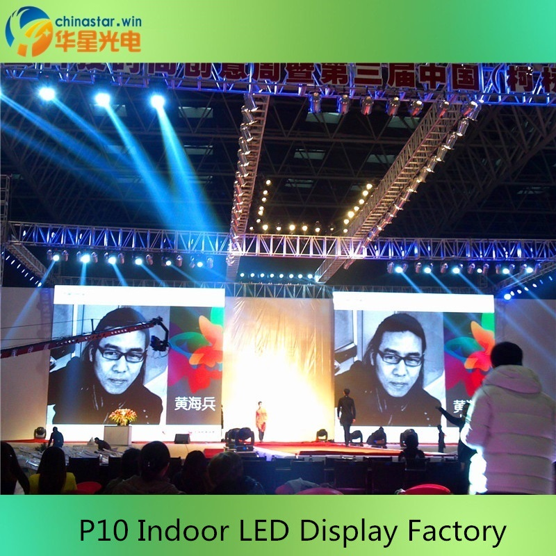 10mm indoor customized large stage led screen for concert