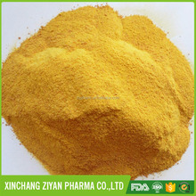 2017 High quailty Vitamin A Acetate Powder 500 CWS/FG