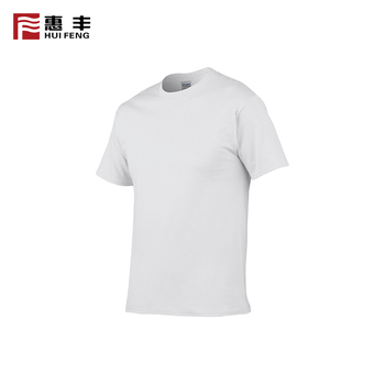 China Wholesale Blank Tshirt Cotton No Label For Printing