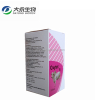 Oxytetracycline long acting injection 5% 10% 20% for horse, cattle and sheep