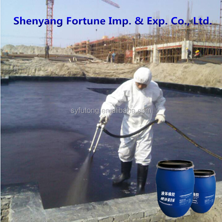 Flexible Seal Liquid Rubber Bitumen Waterproof Coating ( FT7-6B )