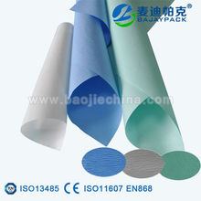 2014 new product sterilization crepe green paper