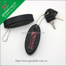2014 Hot sell Eco-friendly pu key chain / Floating key chain / promotional keychain