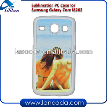 Blank Sublimation Case with Metal Sheet for Samsung Galaxy Core I8262
