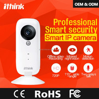 Alarm Home Security Ios/Android System IP Camera cctv camera price