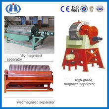 magnetic beneficiation plant