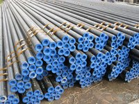 API carbon seamless steel pipe construction material black tube