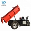 LC mini electric dumper / good quality and low price dumper truck for cargo / electric tricycle for mining and garden