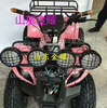 China self design low price go kart for sale, amusement kids go kart made in china, cheap gas go kart with good service
