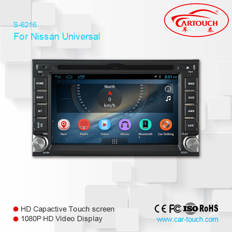 High quality 2din bluetooth radio 6.2 inch car dvd player with gps navigation