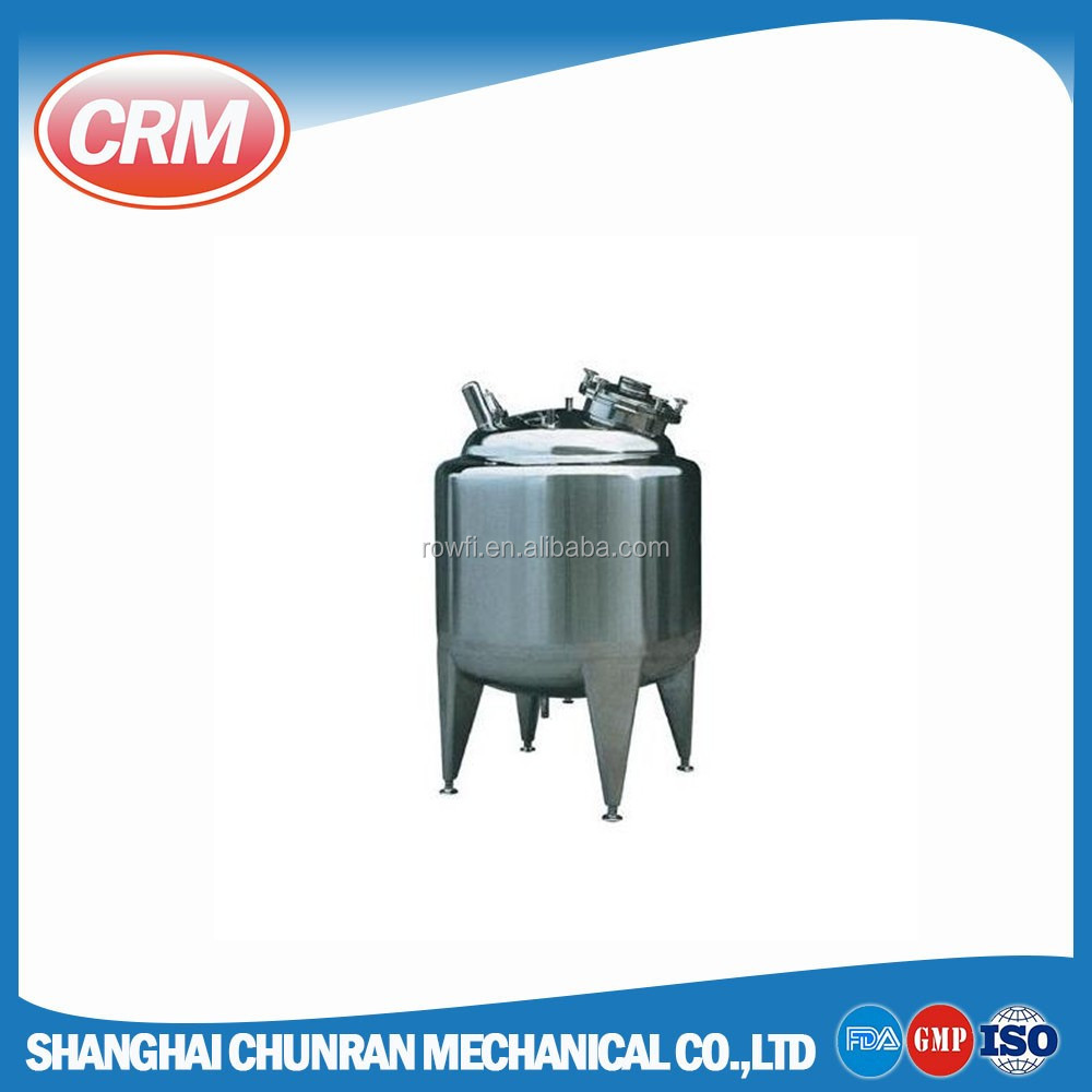 200 liter stainless steel water tank with temperature sensor