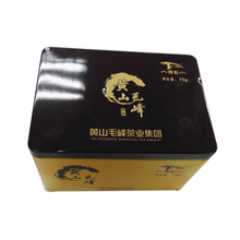 Custom Rectangular Air-Tight Biscuit Cookie Tin Box Packaging
