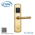 Automatic operation Android phone unlocking NFC smart door lock manufacturer since 2004