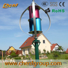 1KW small magnetic wind generator/wind turbine/wind energy equipment for home