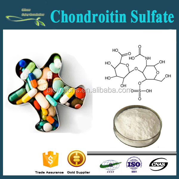 Hot sale 90% pharmaceutical/chemical chondroitin sulfate powder(API) CAS 9007-28-7
