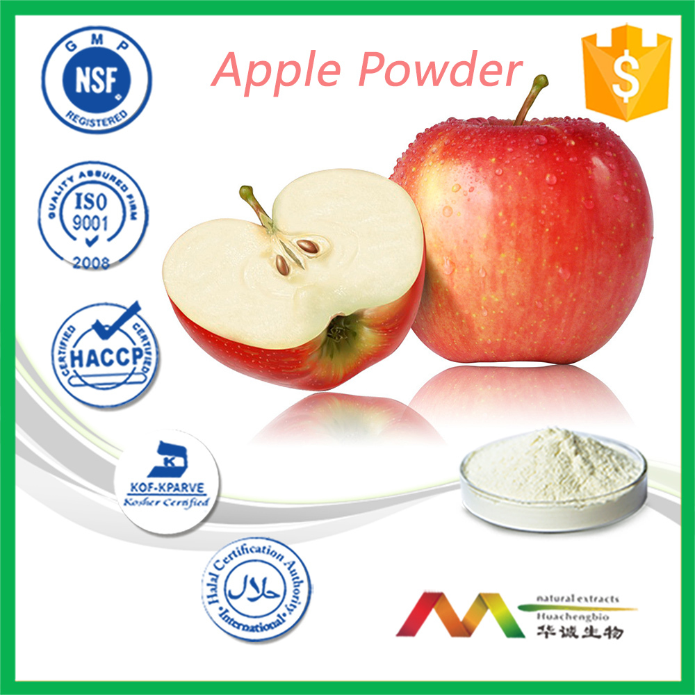 Best selling pure natural apple pectin powder