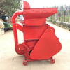 500kg One Hour Groundnut Shelling Machine