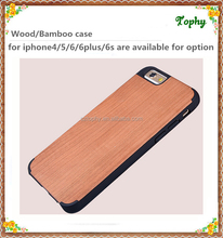 Best Price For Iphone Case 6 6s Wood Bamboo,for Iphone Case Wood,for Iphone 6 6s Case Wood Cherry