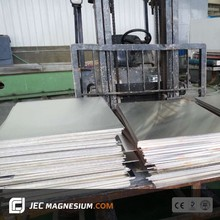 High density magnesium sheet metal for engraving process