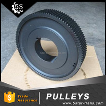 China Suppliers OEM Cast iron Wheel Pulley