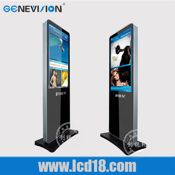 China 55 inch floor standing lcd Android advertising player (MAD-550C-A )