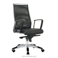 One stop service floor chairs with back support, chair back covers,chair back covers HYC-350