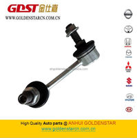 Steering parts anti bar stabilizer link for cheap auto parts OE 54668-CA010
