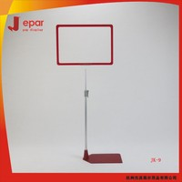 Best price supermarket table top plastic stand