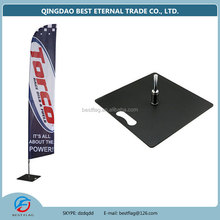 BEST FLAG -screen print digital print advertising feather flags with metal plate