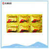 Pharmaceutical Use Aluminum Strip Foil