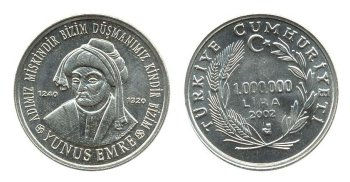 Turkey 1 Million Lira Coin