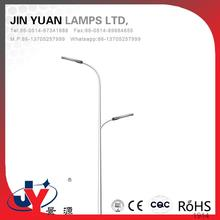 Automatic control Safety led remote area lighting system
