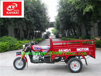 No.1 tricycle/China cargo tricycle/2013 hot three wheel motorcycle