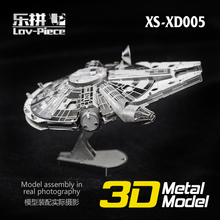 DIY toy Millennium Falcon metal 3D puzzle Adult and Kids educational model