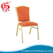 Economic price steel frame stacking banquet chair