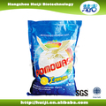 1kg Laundry clothes washing powder