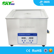 Strong power high frequency car injector ultrasonic cleaning machine