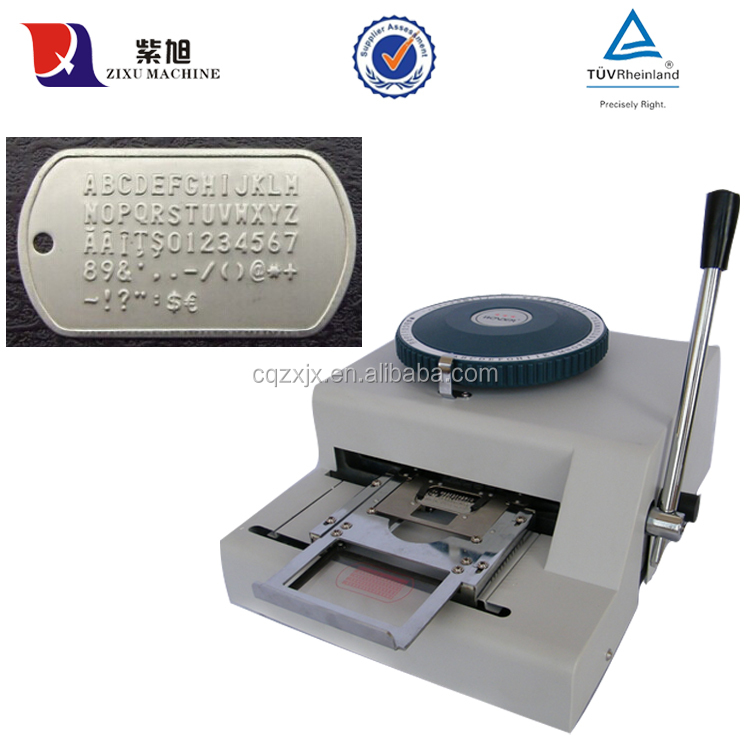 Small Number Metal Plate Braille Printing Machine