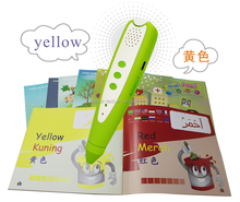 children intelligent learning machine Reading pen for kids Arabic,English and French reading pen