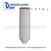 DRAGON GUARD Anti Theft Detection System