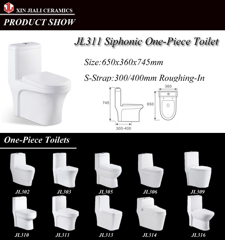 JL311 Siphonic One-Piece Toilet