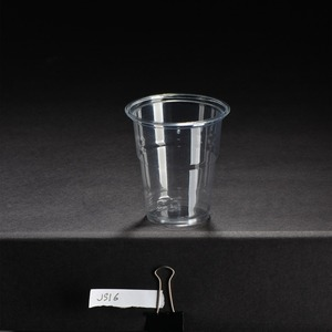 disposable portion pet cup with lid