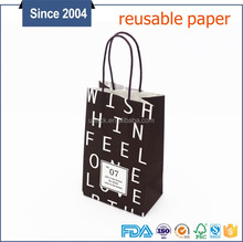 Easy carry handle decorative paper bags fashion shopping paper bag for women clothes
