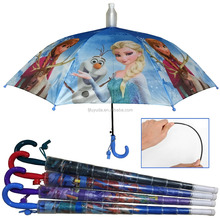 2018 cute high quality kids umbrella with anti-dripping cap