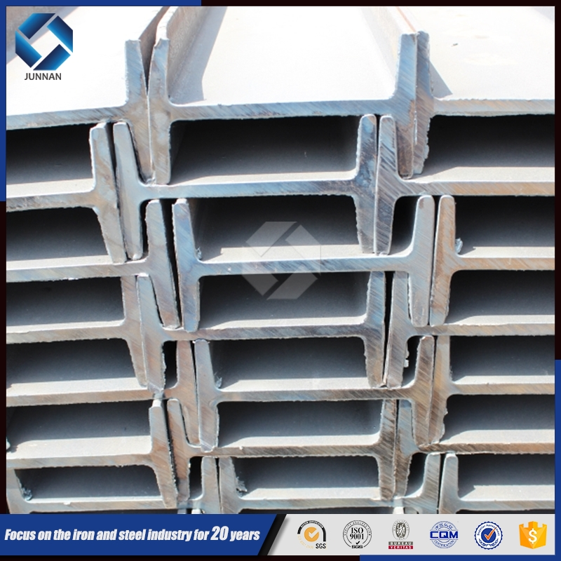 structural steel prices H beam ASTM A992